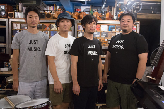 iju-just-music-t-560