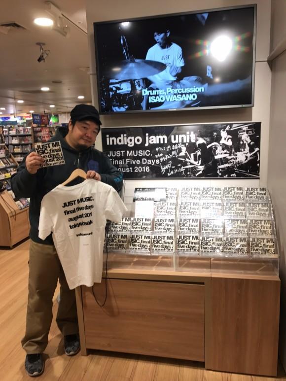 @タワーレコード渋谷店