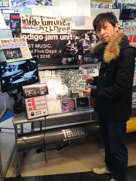 樽栄@タワーレコードマルビル!